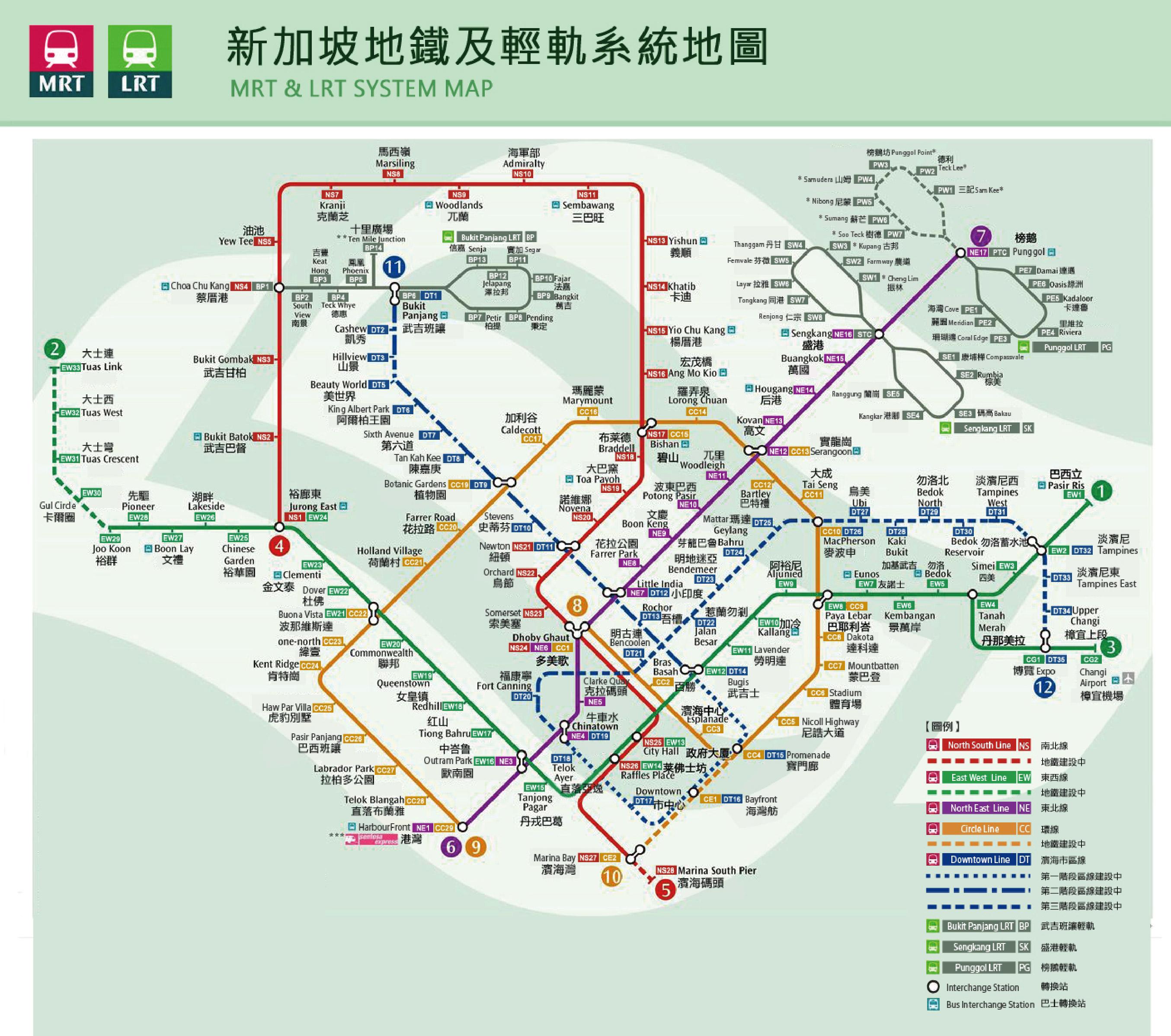 新加坡捷运地图