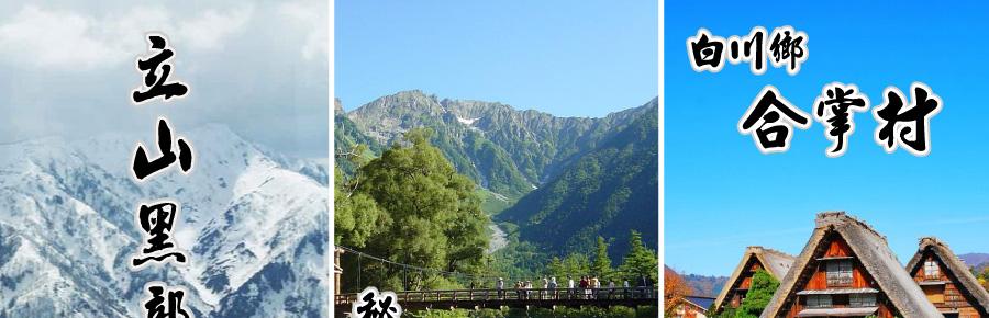 再沿著梓川经由田代桥前往▲【上高地的象徵~河童桥】;您将会看到自