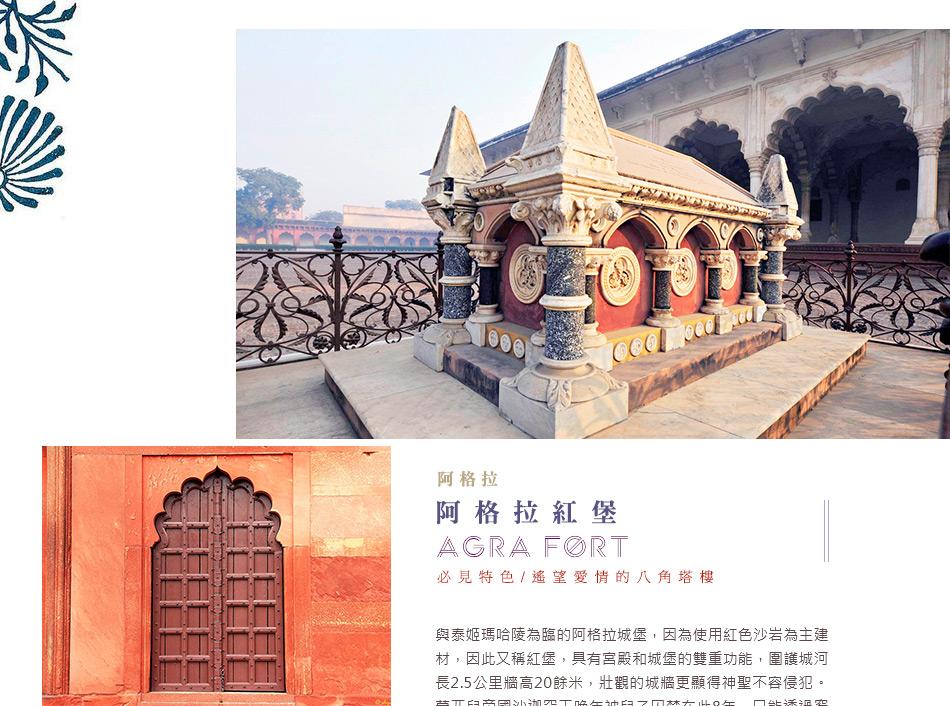 印度經典9天-金三角、恆河性廟、2段國內線