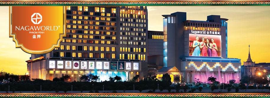 《naga world phnom penh》金界娛樂城