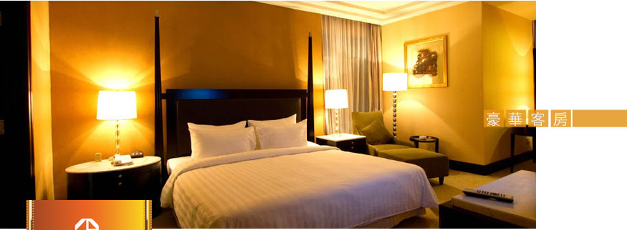 《naga hotel》金界飯店